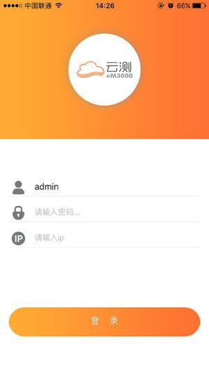 云测_eM3000