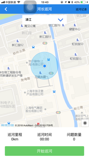 湖南省河长制