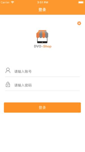 DVOShop