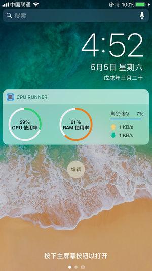 CPU Runner