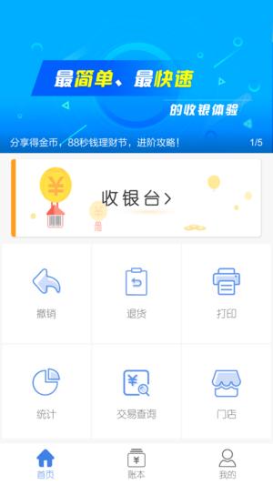 陕西中顺电子科技有限公司