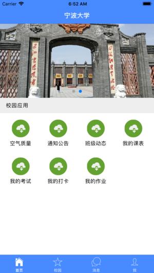 Belongcn School App