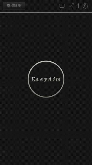 EasyAim