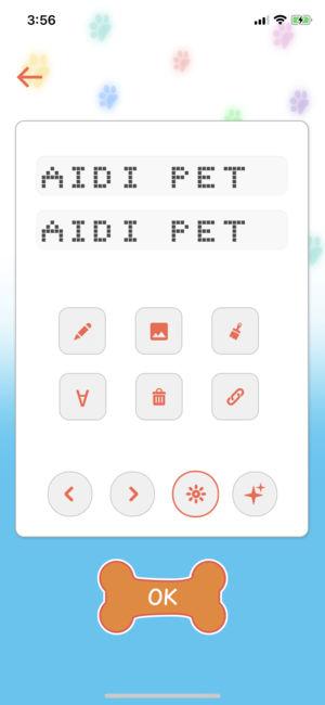 AidiPet