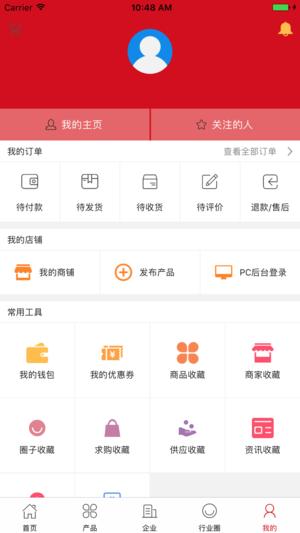 中国光伏交易平台