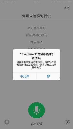 Eve Control