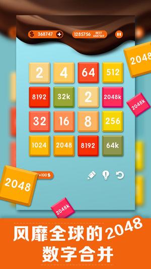 数独-单机益智脑力游戏