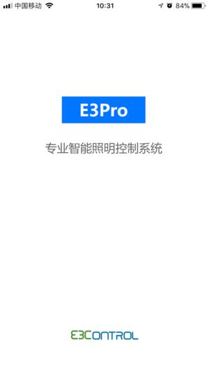 E3Pro