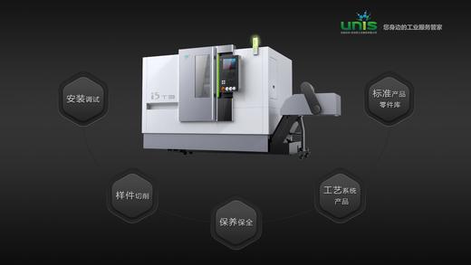 Unisi5M1Service