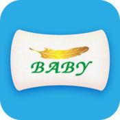 BABY天然乳胶