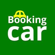 Bookingcar 2