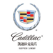 Cadillac Lens 1.1.1