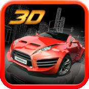 汽车3D模拟器