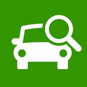 Cars-Scanner - worldwide car rental 2
