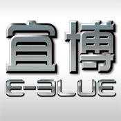 E-3LUE宜博 1
