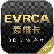 EVRCA Pro 2