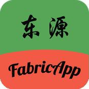 FabricAPP 1.0.2