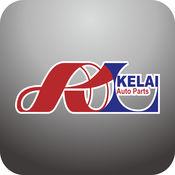 KELAI 1