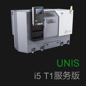 Unisi5T1Service 1.0.0