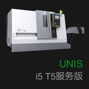Unisi5T5Service 1.0.0