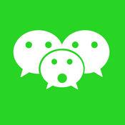 WeChatSticker -...