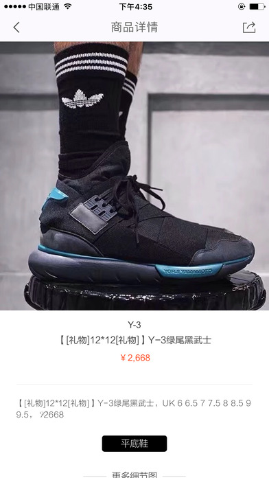 Fans for Y-3