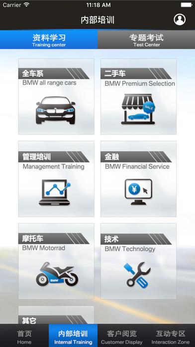 BMW Training