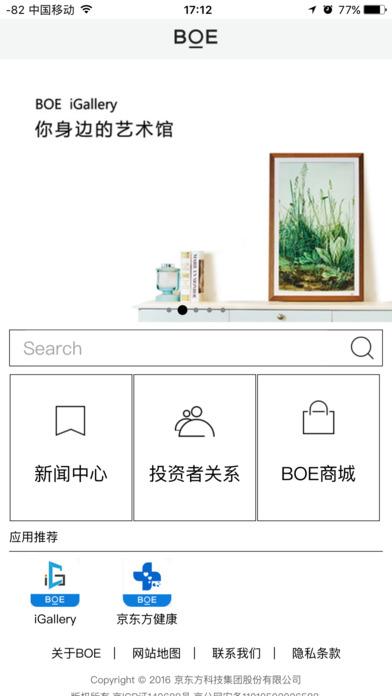 BOE官网