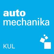 Automechanika Kuala Lumpur 1.0.4