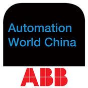 ABB 自动化世界...