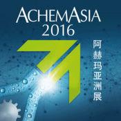AchemAsia 2016