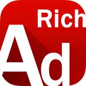 AdRich瑞驰 2.2.1