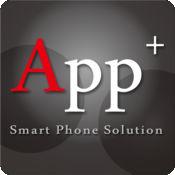 AppPlus 1.2