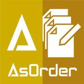 AsOrder 2.5.3