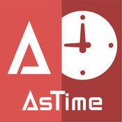 AsTime 1.3.3