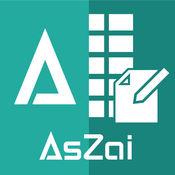 AsZai 2.6.0