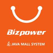 Bizpower商城 1.2.5