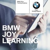 BMW悦学苑 1.2.4