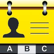 Business Card Reader HD 2.2.6