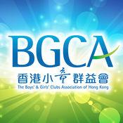 BGCA 1.003