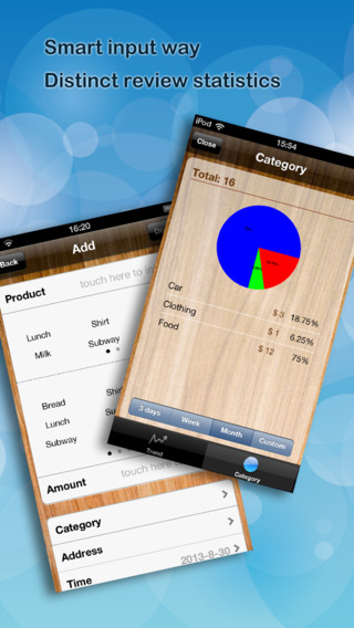Account Book Lite 2