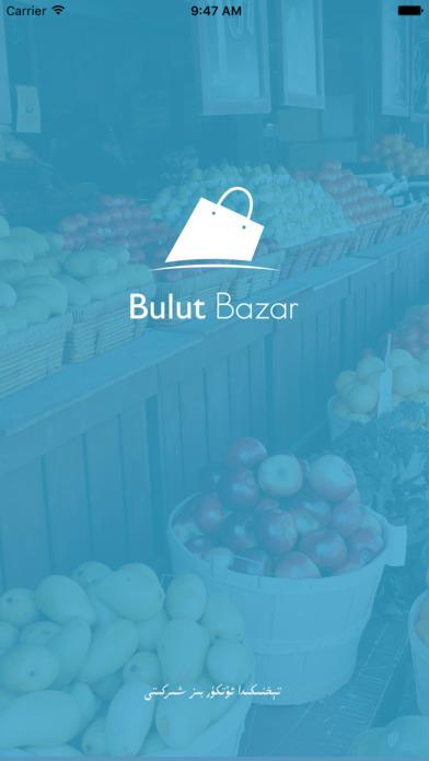 Bulut Bazar