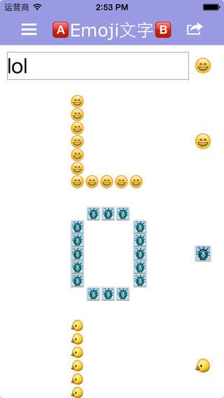 Emoji表情-Free