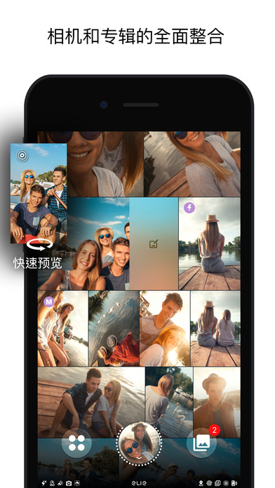 Elie - Intelligent Selfie Camera Assistant