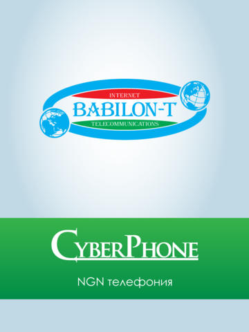 CyberPhone NGN Babilon-T
