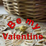 Be my Valentine 愛你999 1
