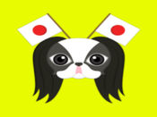 Black White Japanese Chin Stickers for iMessage 1.1