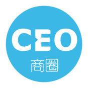 CEO商圈