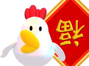 CNY Rooster Stickers 1