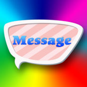 Color text message 1.4